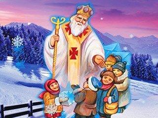 IPC Nekrasov - организация и проведения Дня Святого Николая 2020 по Украине :calling: 097 05 22222